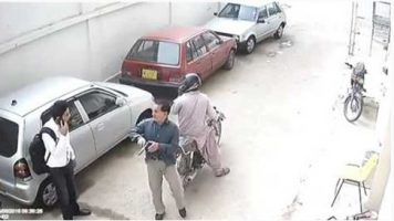 Mobile Snatching In Pakistan