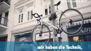 A Brilliant Bike Lock Technology