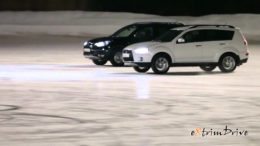 Dance Machines And Skaters On The Ice